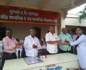 svm guruponrnima Celebration.