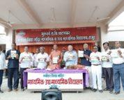 SVM Rajur Sarvodaya magazine Published